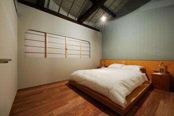YADORU KYOTO DOKUTSU NO YADO Room