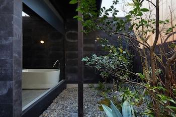 YADORU KYOTO DOKUTSU NO YADO Deep Soaking Bathtub