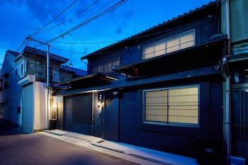 YADORU KYOTO DOKUTSU NO YADO Exterior