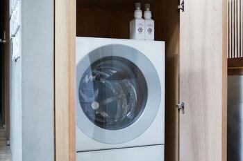 YADORU KYOTO ROJI NO YADO Laundry