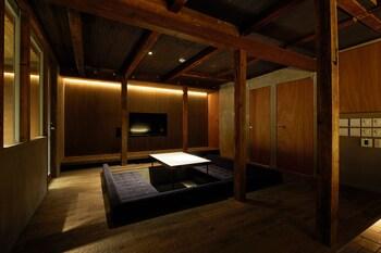 YADORU KYOTO ROJI NO YADO Living Room