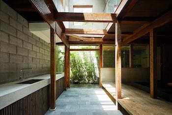 YADORU KYOTO ROJI NO YADO Property Grounds