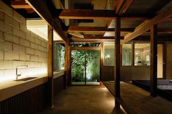 YADORU KYOTO ROJI NO YADO Living Area