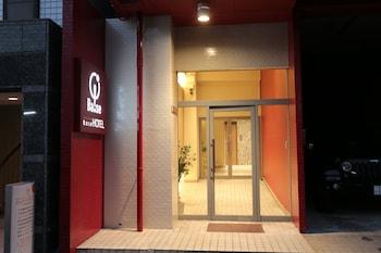 HIROSHIMA BASE HOTEL Exterior