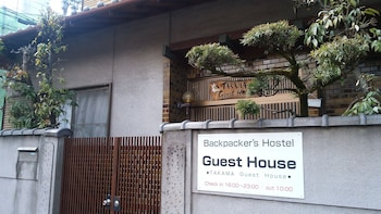 TAKAMA GUEST HOUSE - HOSTEL Exterior