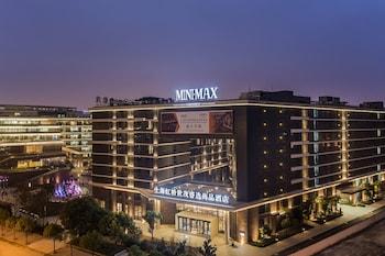 Hotel - MiniMax Premier Hotel Shanghai Hongqiao