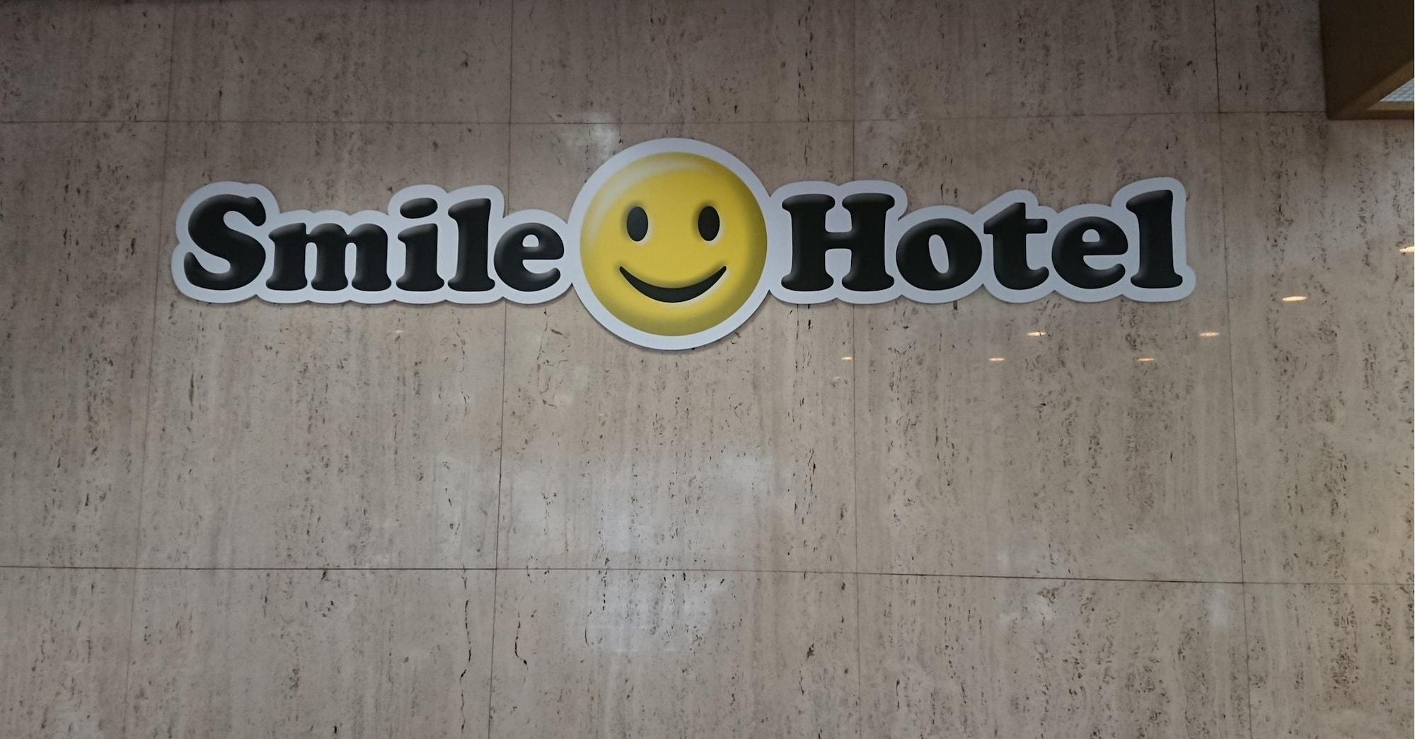 Smile Hotel Nagoyashinkansenguchi, Nagoya