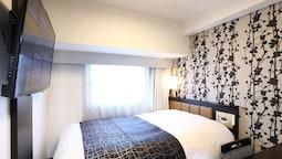 Standard Oda, 1 Yatak Odası, Sigara İçilmez (for 2 People)
