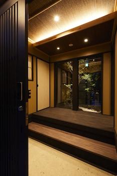 RINN MIBUKOUIN KITA Room Amenity