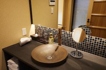 RINN MIBUKOUIN KITA Bathroom Sink