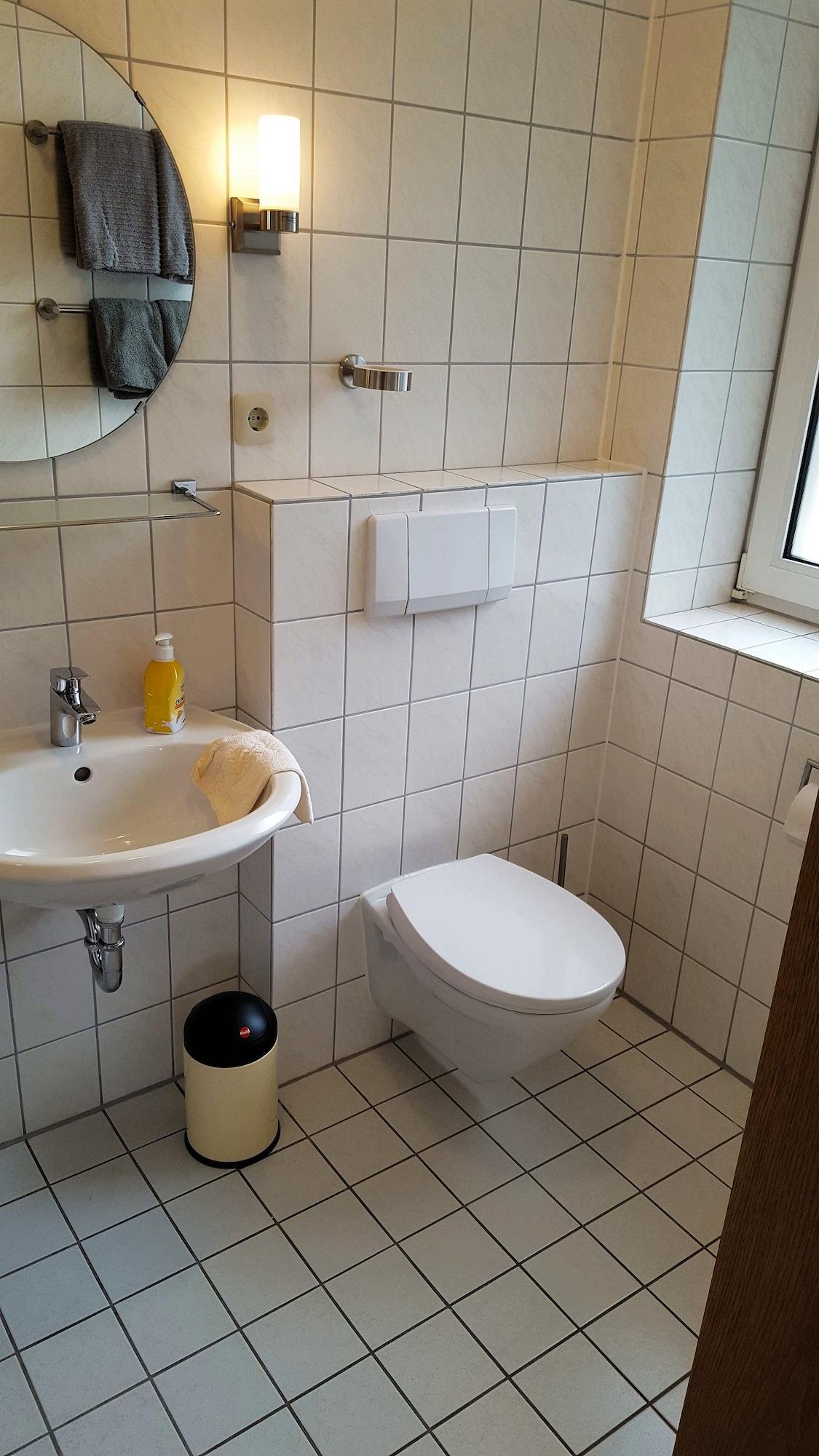 Gästehaus Strudthoff, Oldenburg