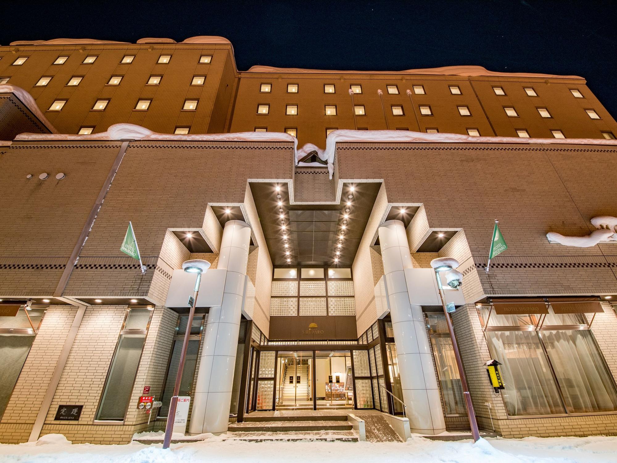 Yubari Hotel Shuparo, Yūbari