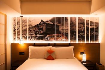 デラックス ルーム (Private Onsen) ホテルインディゴ箱根強羅