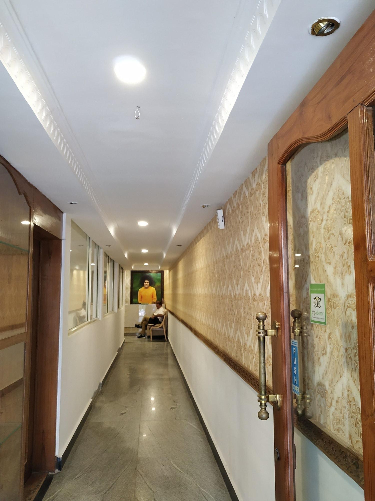 Aum Hotel, Anantapur