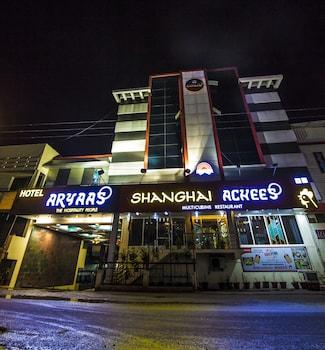 Hotel - Hotel Aryaas