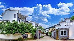 Guilin Pingle Tsinghua Villas