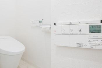 HIGOBASHI AFP LUXURY APARTMENT Room Amenity
