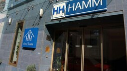 Trip Inn City Hotel Hamm Koblenz