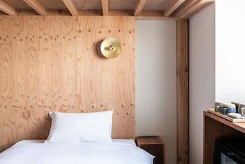 THE SHARE HOTELS KIRO HIROSHIMA Room