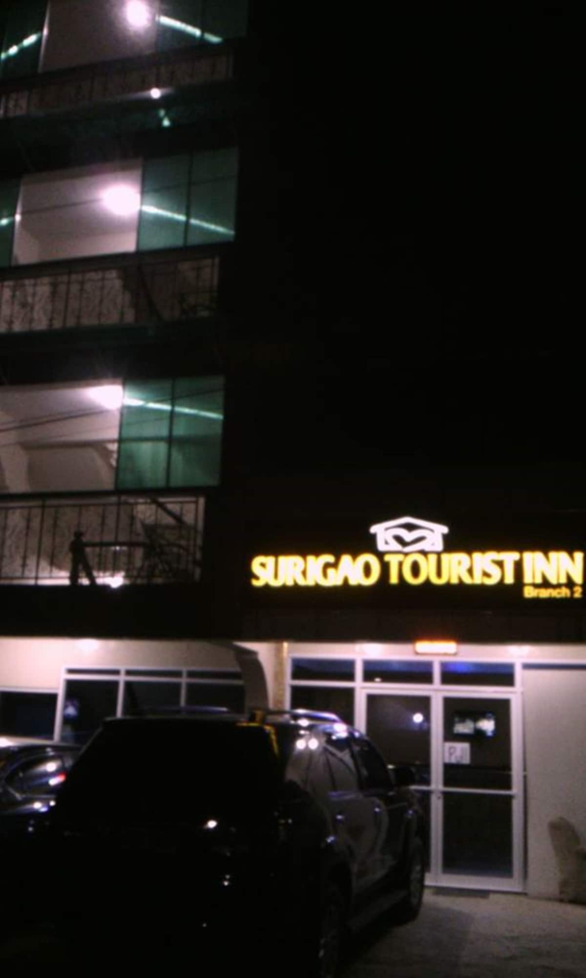 Surigao Tourist Inn Annex, Surigao City