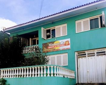 媽媽的青年旅舍及旅館 Mammas's Hostel e Pousada