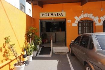 奧奎德里奧旅館 Pousada Orquidário