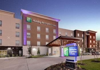 普萊諾 - 科隆尼智選假日套房飯店 Holiday Inn Express & Suites Plano - The Colony