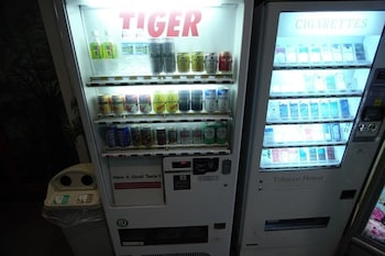 LALA RESORT - ADULTS ONLY Vending Machine