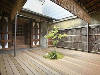 KYO NO ONDOKORO NISHIJIN VILLA #5 Courtyard