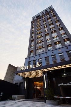 Hotel A 聖禾大飯店 Hotel A . Tainan