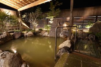 こしかの温泉