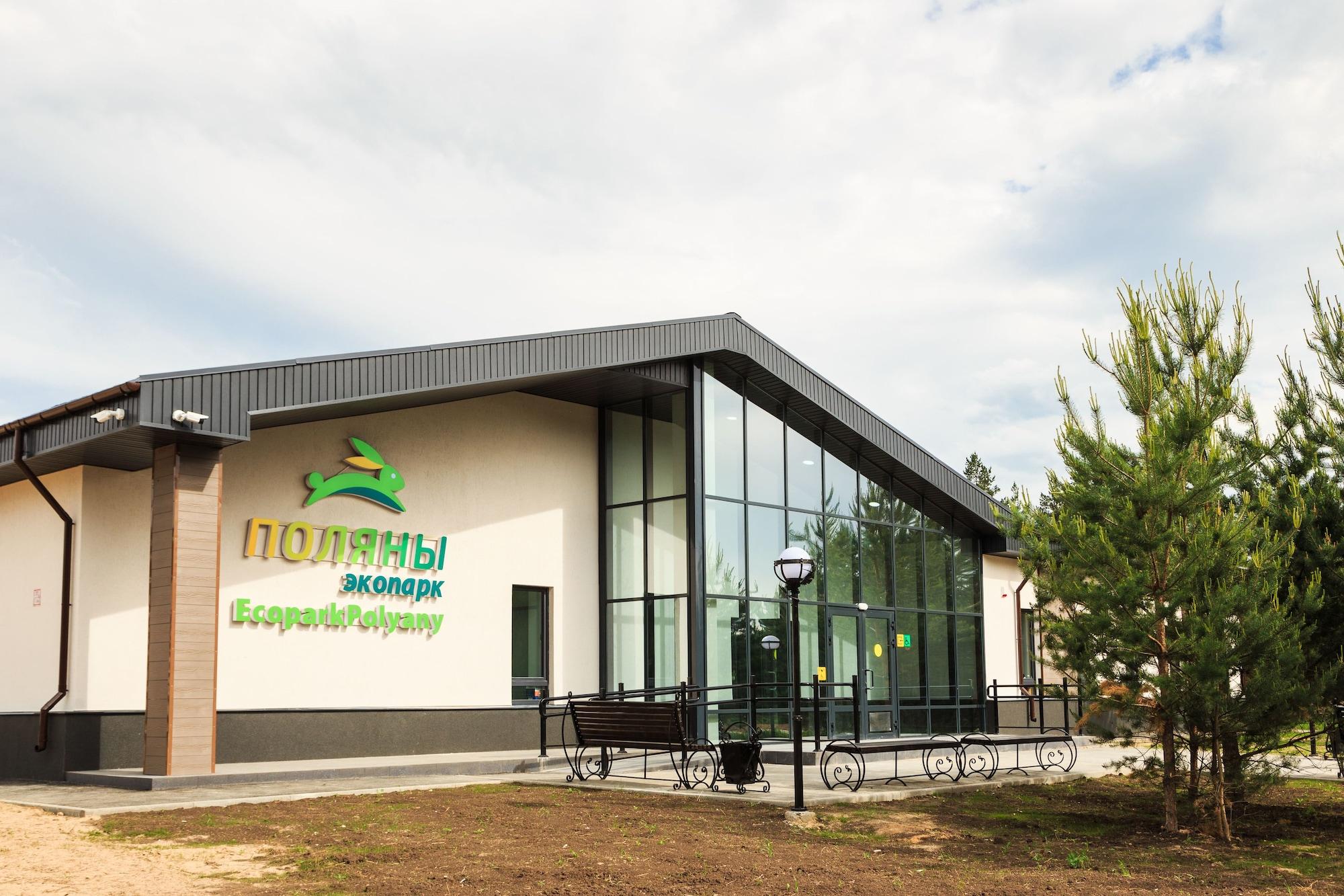 Ecopark Polyany, Ryazanskiy rayon