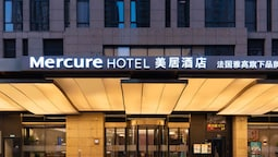 Mercure Xian North