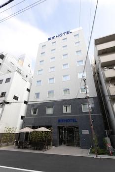 TOHO HOTEL MOTOMACHI Exterior