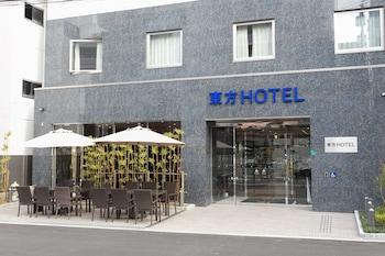 TOHO HOTEL MOTOMACHI Front of Property