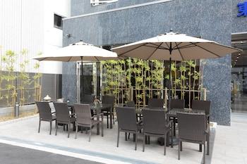 TOHO HOTEL MOTOMACHI Terrace/Patio