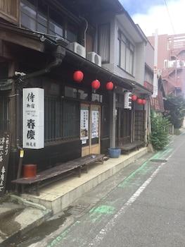 小田原ゲストハウス「侍御宿」