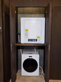 RINN NIJO CASTLE NORTH Laundry