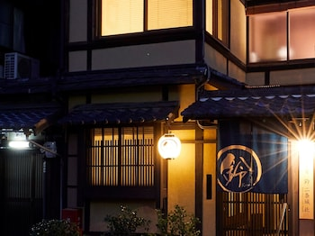 RINN NIJO CASTLE NORTH Front of Property - Evening/Night
