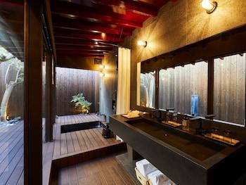 RINN NIJO CASTLE NORTH Bathroom