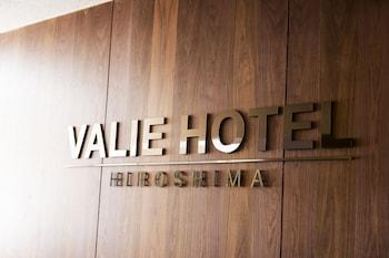 VALIE HOTEL HIROSHIMA Reception