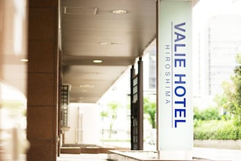 VALIE HOTEL HIROSHIMA Property Entrance