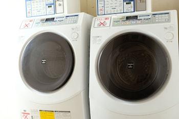VALIE HOTEL HIROSHIMA Laundry Room