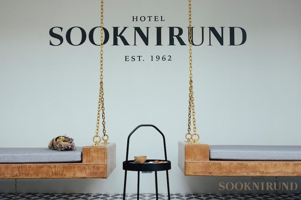 スクヌルンド ホテル