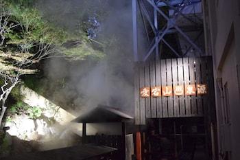 KANPONOYADO ARIMA Hot Springs
