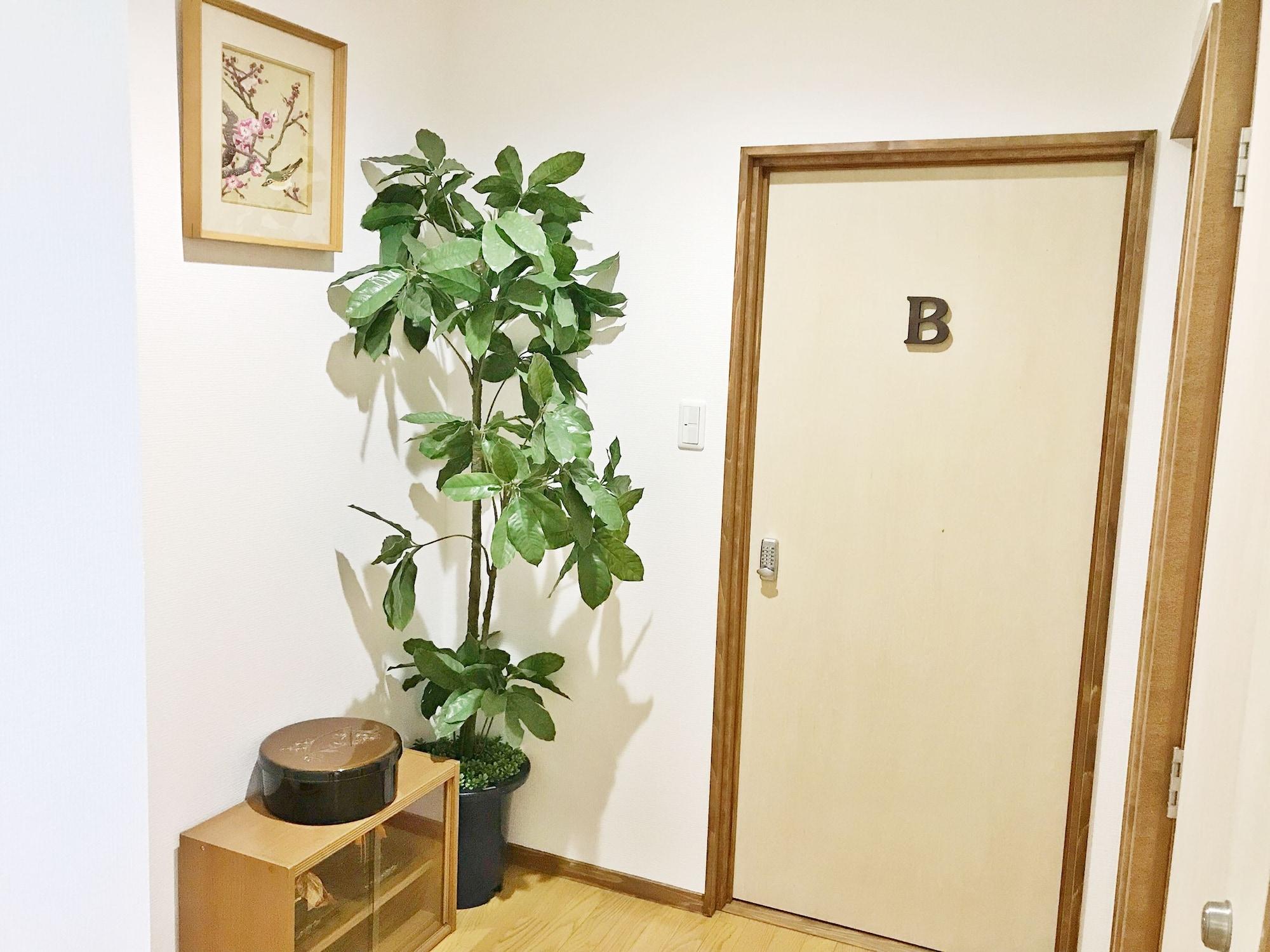 Guest House 017 Reina Kawauchi, Tokushima