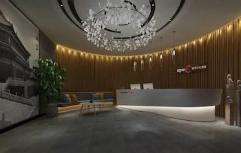 ハッピー ドラゴン シティ カルチャー ホテル (テンアンモン フォービドゥン シティ) (映向城市文化酒店 (天安門紫禁城))