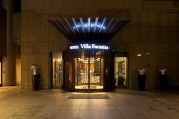 HOTEL VILLA FONTAINE TOKYO-ROPPONGI Featured Image