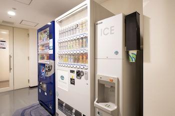HOTEL VILLA FONTAINE TOKYO-ROPPONGI Vending Machine