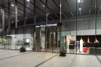Hotel - Hotel Villa Fontaine Tokyo-Tamachi